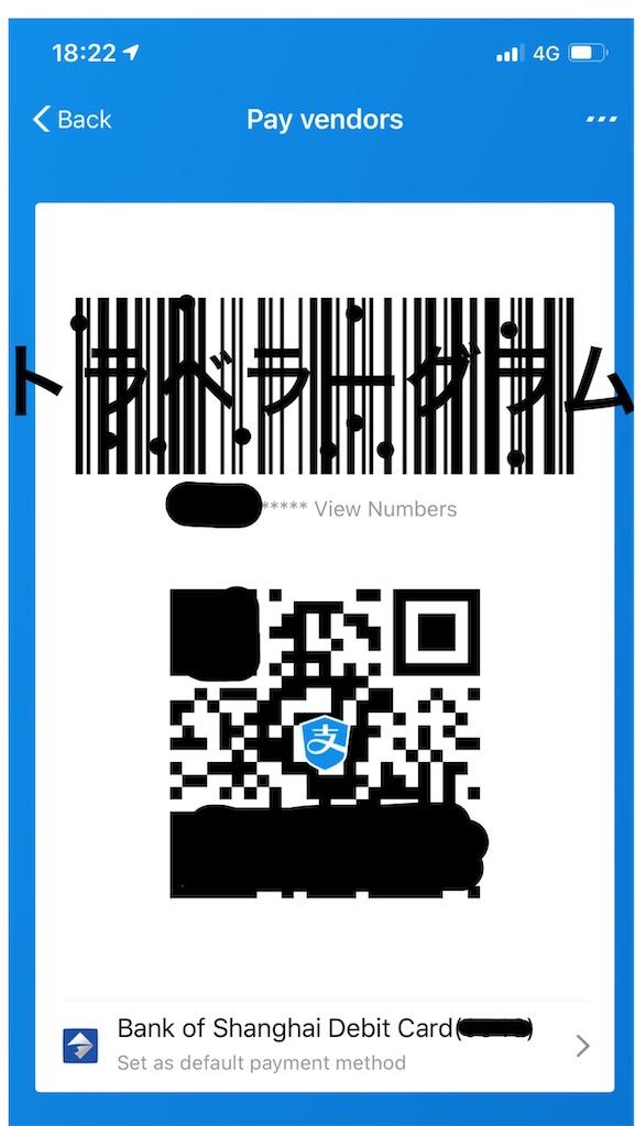 f:id:travelergram:20200327192142j:image