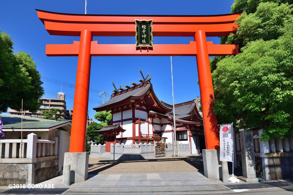 柳原蛭子神社の鳥居
