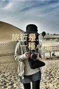 f:id:travelhongkongmacau:20181203115924j:plain