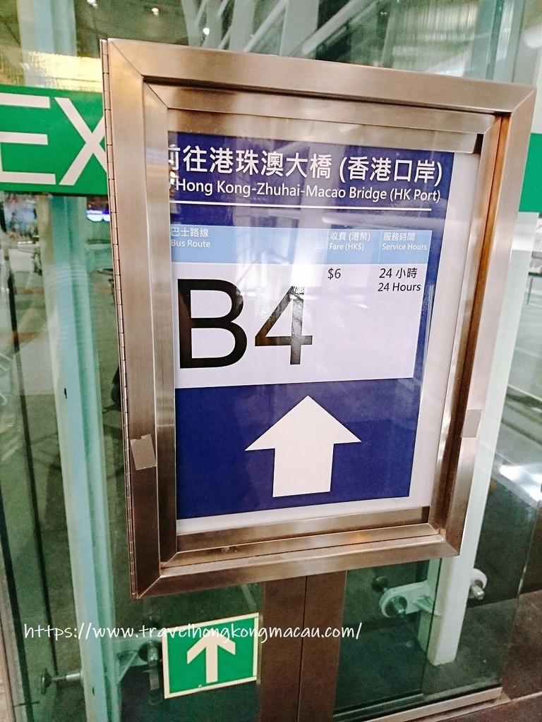 f:id:travelhongkongmacau:20181204124820j:plain