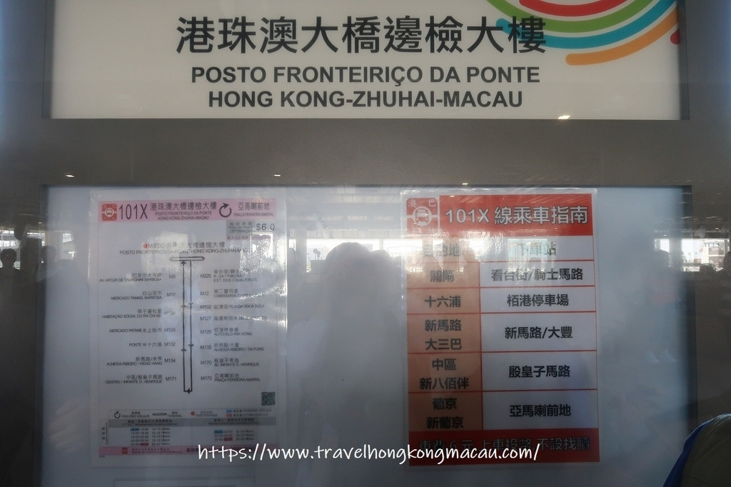 f:id:travelhongkongmacau:20181210170542j:plain