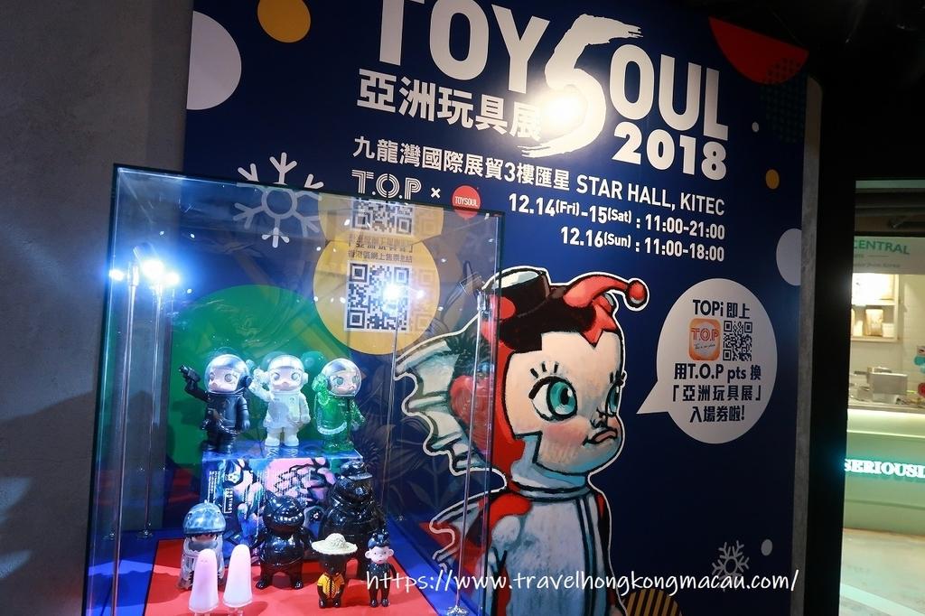 f:id:travelhongkongmacau:20181217123900j:plain