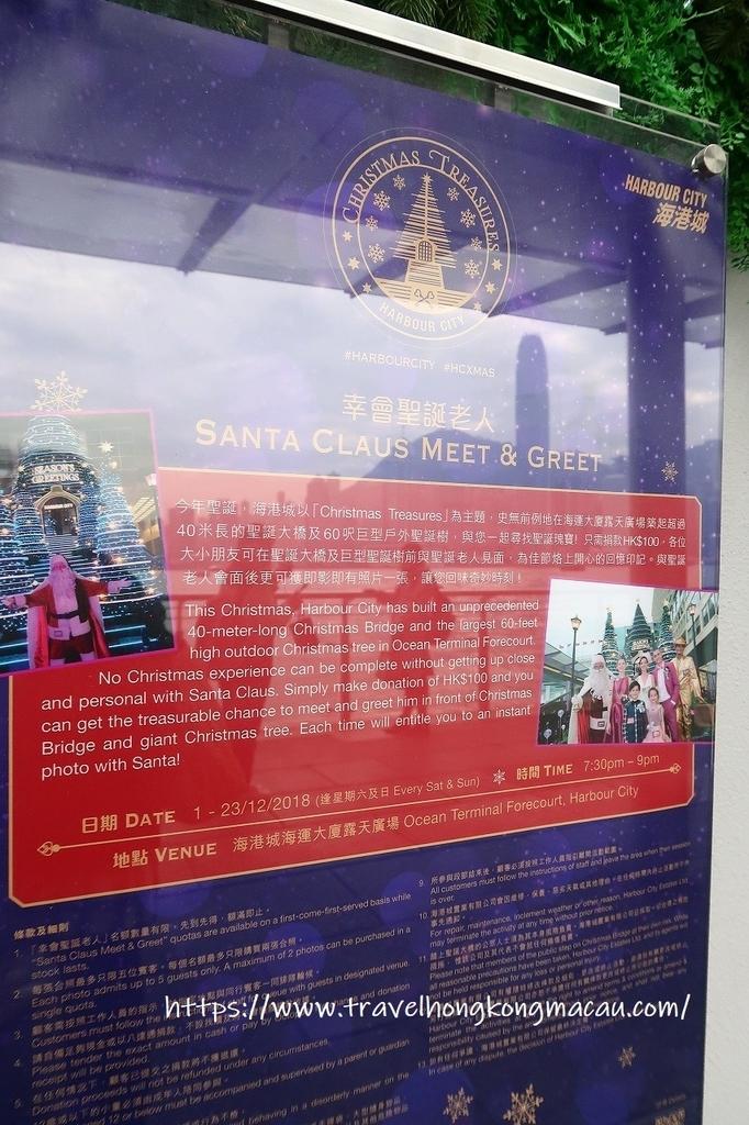 f:id:travelhongkongmacau:20181218121304j:plain