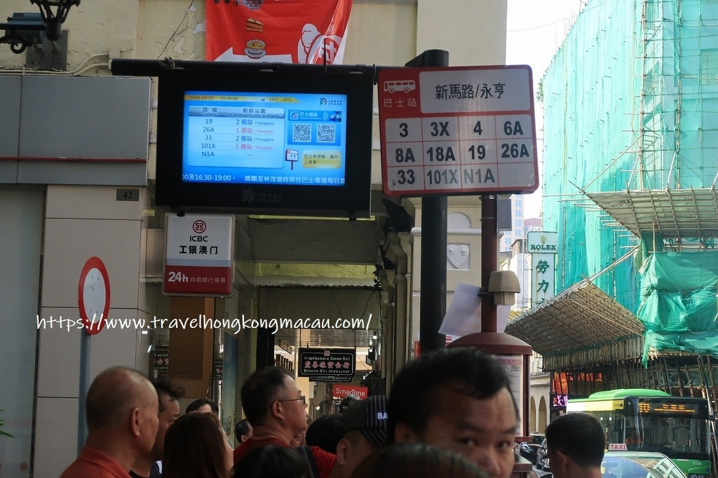 f:id:travelhongkongmacau:20190118161843j:plain