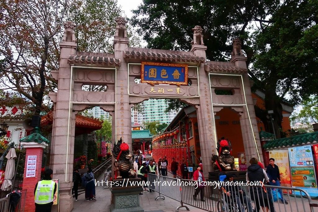 f:id:travelhongkongmacau:20190219171309j:plain