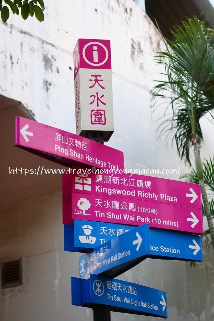 f:id:travelhongkongmacau:20190221190157j:plain
