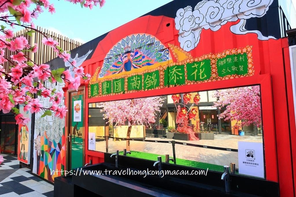 f:id:travelhongkongmacau:20190222230911j:plain