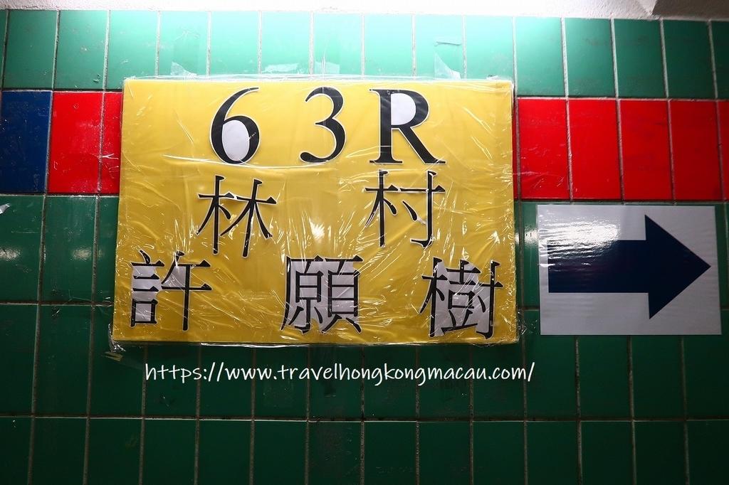 f:id:travelhongkongmacau:20190224165722j:plain