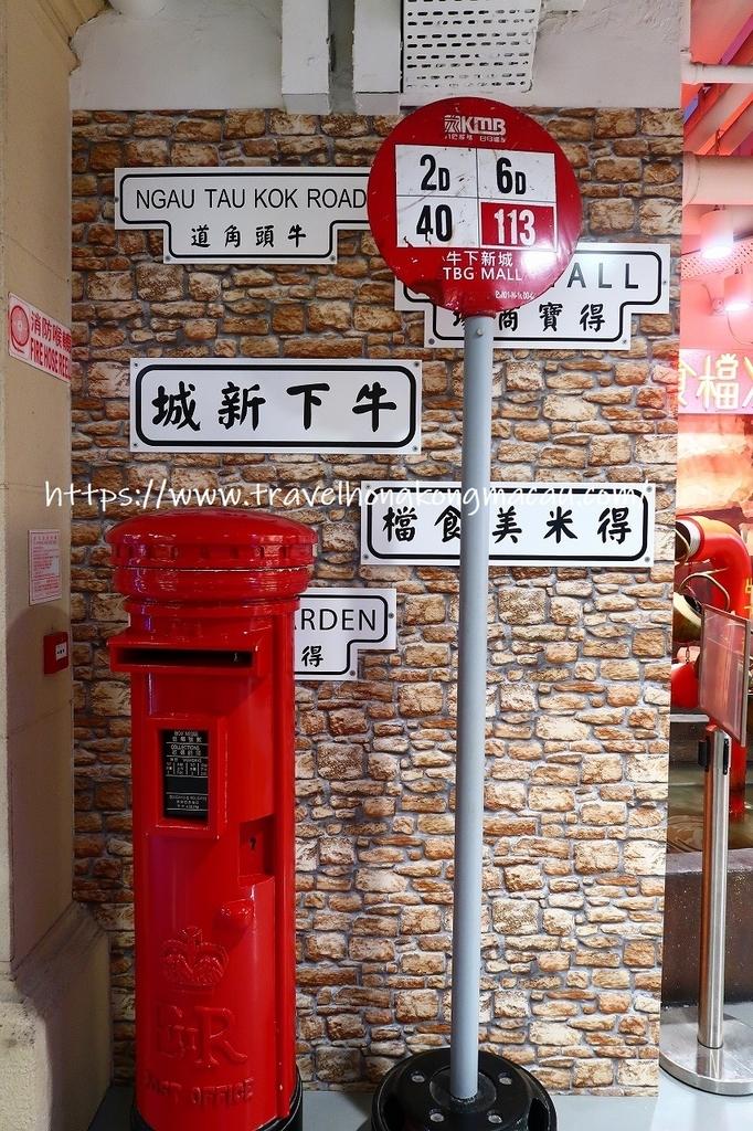 f:id:travelhongkongmacau:20190228105210j:plain