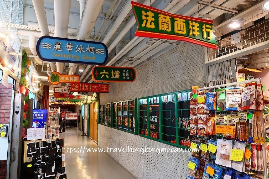 f:id:travelhongkongmacau:20190228105442j:plain