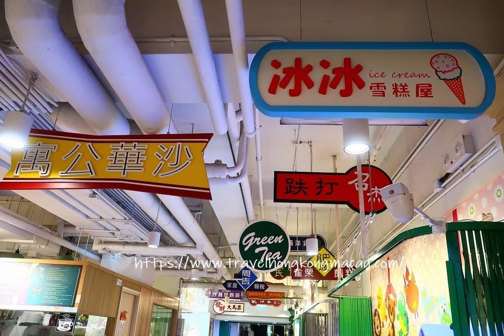 f:id:travelhongkongmacau:20190228105504j:plain