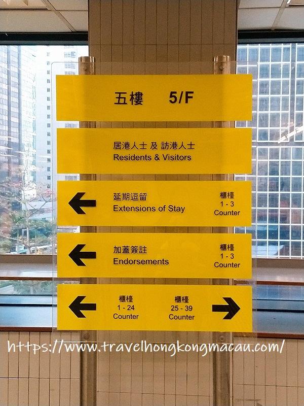 f:id:travelhongkongmacau:20190305125534j:plain