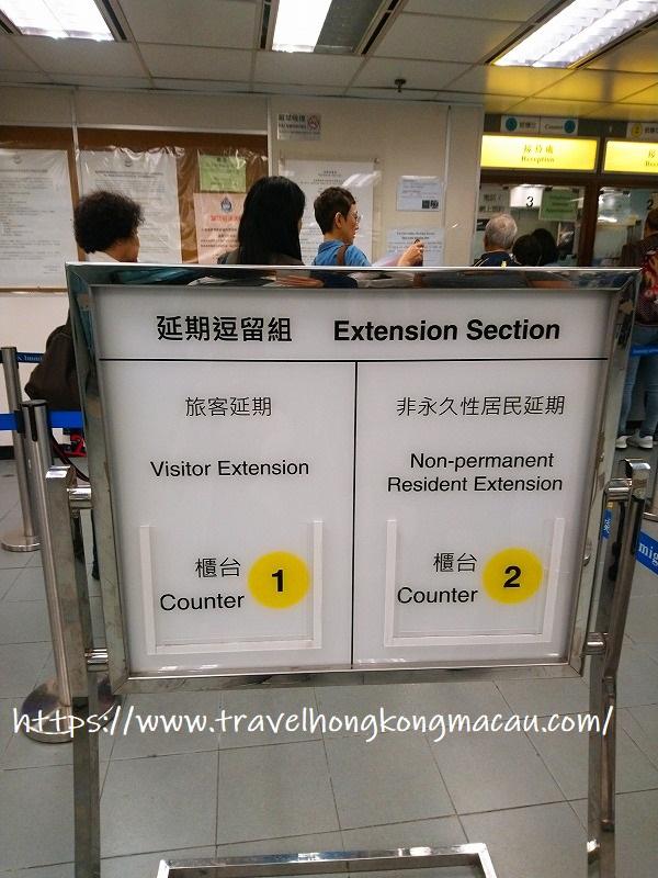 f:id:travelhongkongmacau:20190305125636j:plain