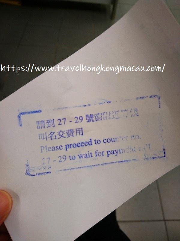 f:id:travelhongkongmacau:20190305130052j:plain