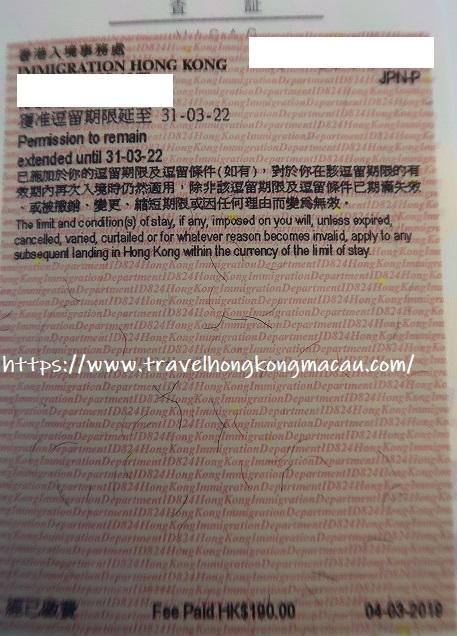 f:id:travelhongkongmacau:20190305131158j:plain