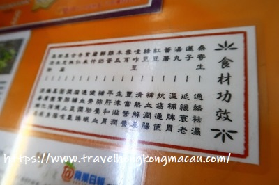 f:id:travelhongkongmacau:20190306110532j:plain
