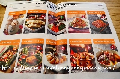 f:id:travelhongkongmacau:20190307102836j:plain