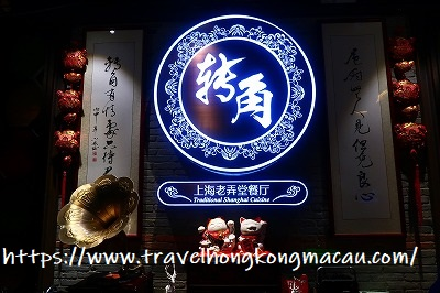 f:id:travelhongkongmacau:20190307105835j:plain