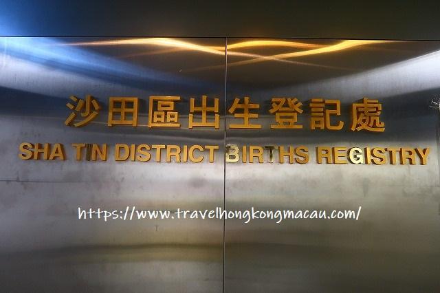 f:id:travelhongkongmacau:20190320114238j:plain