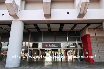 f:id:travelhongkongmacau:20190320224718j:plain