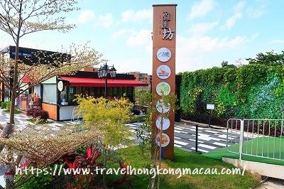 f:id:travelhongkongmacau:20190320225039j:plain