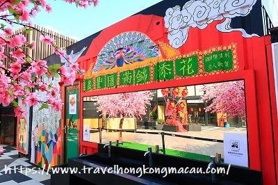 f:id:travelhongkongmacau:20190320225320j:plain