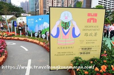 f:id:travelhongkongmacau:20190322103832j:plain
