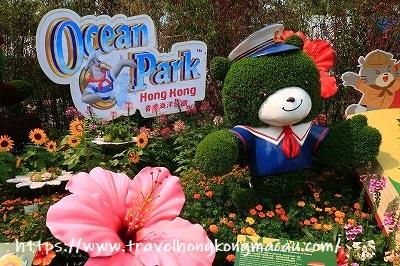f:id:travelhongkongmacau:20190322104938j:plain