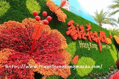 f:id:travelhongkongmacau:20190322105747j:plain