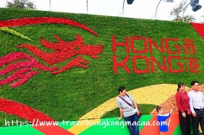 f:id:travelhongkongmacau:20190322105907j:plain