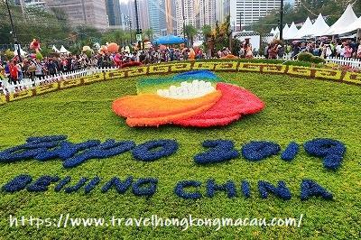 f:id:travelhongkongmacau:20190322113659j:plain