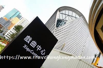 f:id:travelhongkongmacau:20190327120910j:plain