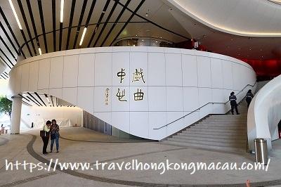 f:id:travelhongkongmacau:20190327121643j:plain