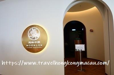 f:id:travelhongkongmacau:20190327122505j:plain