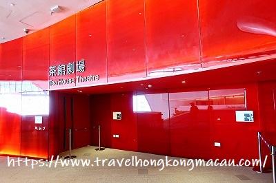 f:id:travelhongkongmacau:20190327122529j:plain