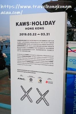 f:id:travelhongkongmacau:20190328195832j:plain
