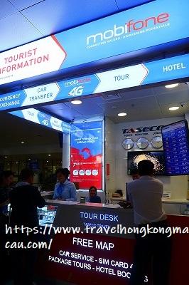 f:id:travelhongkongmacau:20190401194811j:plain