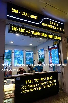 f:id:travelhongkongmacau:20190401194831j:plain