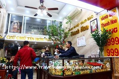 f:id:travelhongkongmacau:20190411103434j:plain