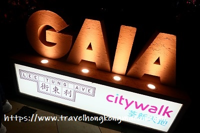 f:id:travelhongkongmacau:20190414222912j:plain