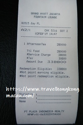 f:id:travelhongkongmacau:20190416221102j:plain