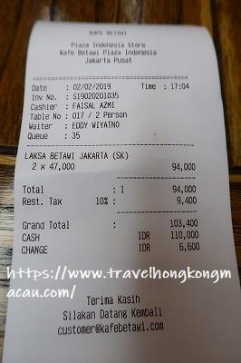 f:id:travelhongkongmacau:20190419170720j:plain