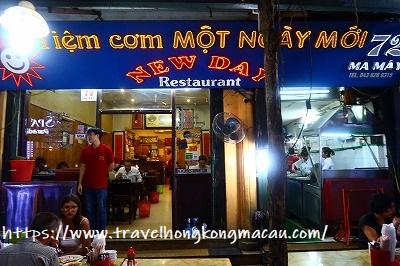 f:id:travelhongkongmacau:20190421113410j:plain