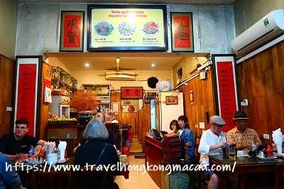 f:id:travelhongkongmacau:20190421113437j:plain