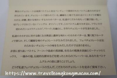 f:id:travelhongkongmacau:20190421120356j:plain