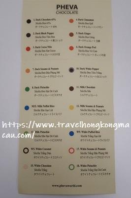 f:id:travelhongkongmacau:20190421120405j:plain