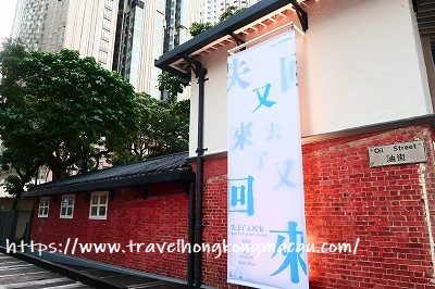 f:id:travelhongkongmacau:20190422224407j:plain