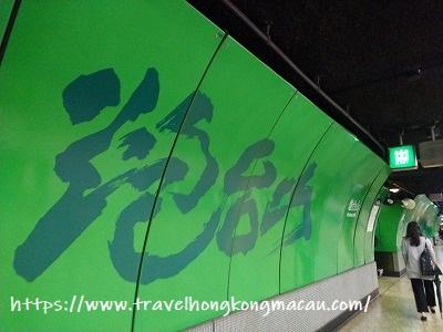 f:id:travelhongkongmacau:20190422224557j:plain