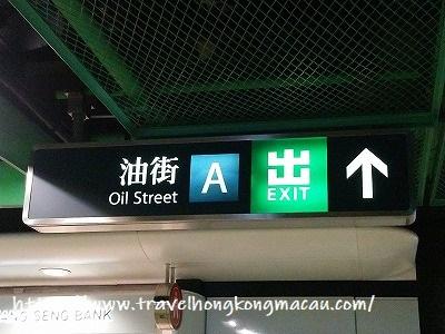 f:id:travelhongkongmacau:20190422224747j:plain