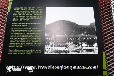 f:id:travelhongkongmacau:20190422225613j:plain